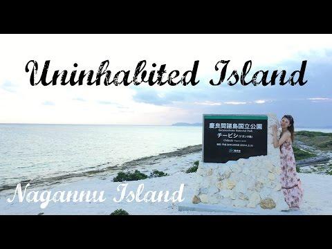 Okinawa Travel | Best Island In Okinawa - Nagannu Island 沖縄の無人島・ナガンヌ島 internationallyME
