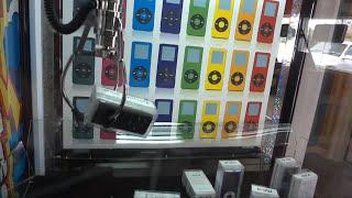 MP4 Player Claw Machine WIN! | 