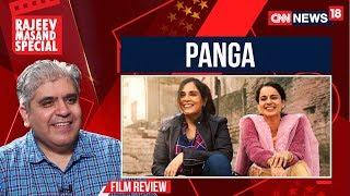 Panga Movie Review by Rajeev Masand