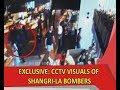 Exclusive CCTV Footage Of Shangri La Hotel Bombers