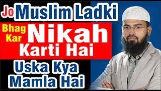 Jo Muslim Ladki Bhag Kar Nikah Karti Hai Uska Kya Mamla Hai By Adv. Faiz Syed
