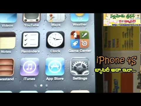 iPhone 4S Battery Saving Tip Must Watch Full HD