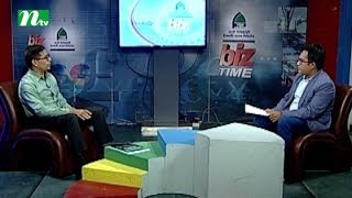 Biz Time | Episode 230 l News & Current Affairs