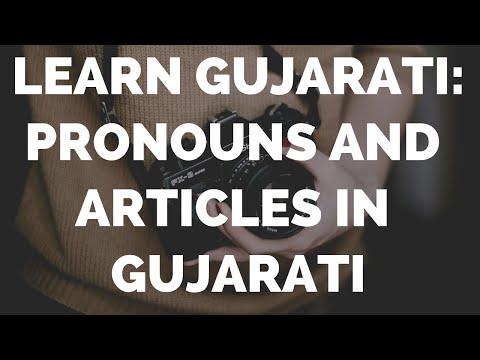 Pronouns and articles in Gujarati : Learn Gujarati through English with kaushik Lele