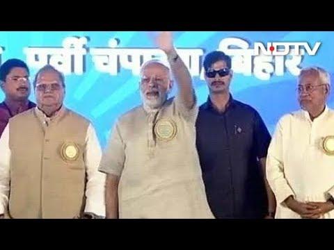 बिहार में अभी से सीटों का बंटवारा चाहते हैं भाजपा के सहयोगी