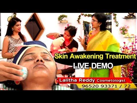 Skin Awakening Treatment l Instant Fairness at Fantaize Beauty and Health-Beauty Treatment l Hai TV
