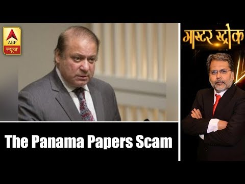 Master Stroke: Former PM Nawaz Sentenced 10 Years RI For Corruption In The Panama Papers Scam