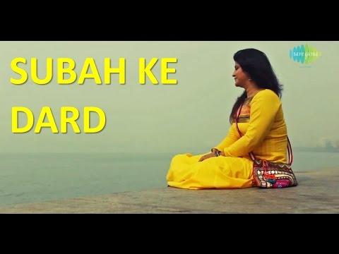 'Subah Ke Dard' A Tribute To Begum Akhtar By Shivani Vaswani | Promo