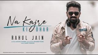 Rahul Jain   Na Kajre ki Dhar (Cover)   Bollywood Romantic Songs