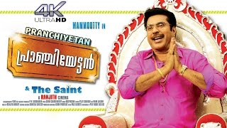 Pranchiyettan & the Saint malayalam Full Movie | 4K Movie | Mammootty Comedy Thriller Movie