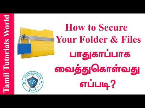 How to Secure Your Folders & Files With Password Tamil Tutorials_HD