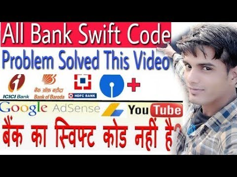 Swift Code Solution | Without Swift Code Add Bank Account | All Bank Swift Code