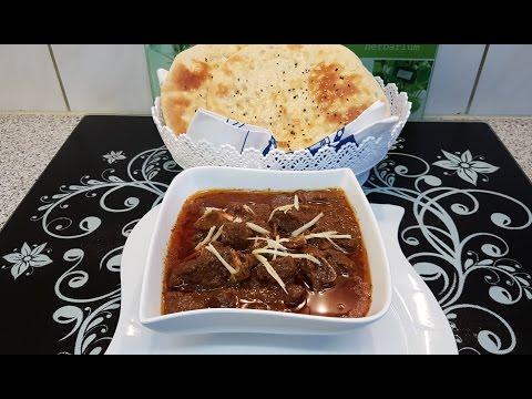 Mutton Korma مٹن قورمہ / Cook With Saima