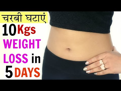 10 Kgs वज़न घटाएं in 5 Days | Fat Cutter Drinks | Easy Weight Loss In Hindi | Anaysa