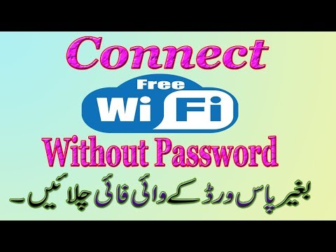 How to Connect WiFi Without Password in Mobile | Use WiFi Without Password | by Jam Asif