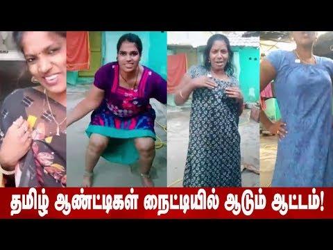 Xxx Mp4 தமிழ் ஆண்டிகள் நைட்டியில் ஆடும் ஆட்டம் கண்ணு கூசுது Tamil Aunty Dance Tamil Girl Dubsmash 3gp Sex