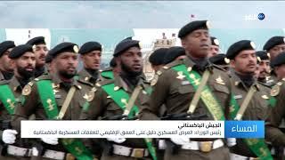 بمشاركة السعودية.. باكستان تستعرض قوتها العسكرية في إسلام أباد