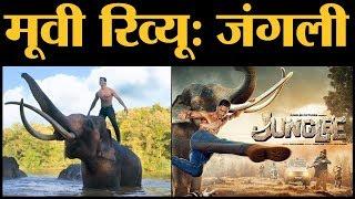 Junglee Review | Vidyut Jamwal | Atul Kulkarni | Pooja Sawant | Asha Bhat | Chuck Russell