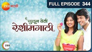 Julun Yeti Reshimgaathi - Episode 344 - December 22, 2014