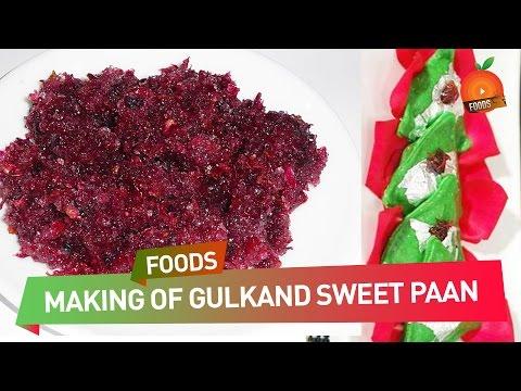 How to Prepare Sweet Paan - స్వీట్ పాన్ ఎలా తయారు చెయ్యాలి ? | South Indian Recipes