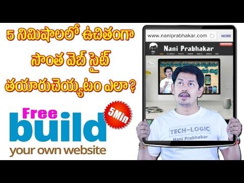 Create Your Own Free Website in 5min || Telugu || Tech-Logic