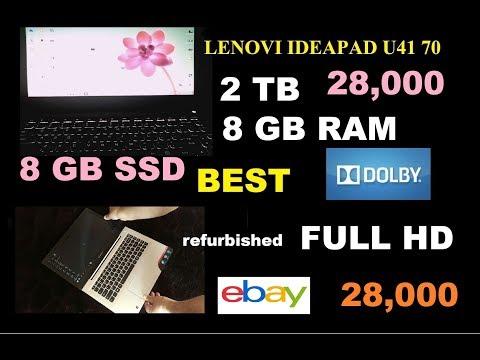 lenovo ideapad u41 70 HINDI ebay refurbished laptop unboxing