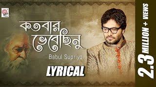 Kotobaro Bhebechinu Lyrical   Babul Supriyo   Rabindrasangeet