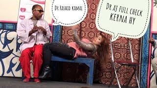 Comedy Stage drama Madam tic tok part 2