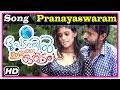 Bhoopadathil Illatha Oridam Movie | Songs | Pranayaswaram Song | Nivin Pauly | Iniya