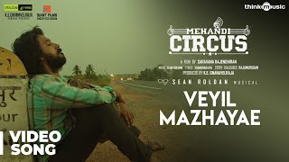 Mehandi Circus | Veyil Mazhayae Video Song | Sean Roldan | Rangaraj | Saravanaa Rajendran