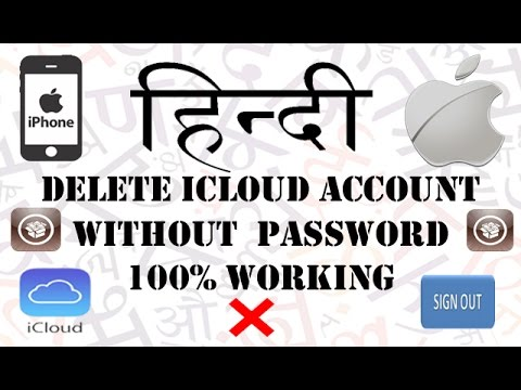 Delete icloud account without password 100% WORKING IN HINDI
