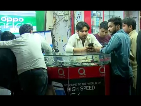 Ban on old cell phone sale and purchase in Karachi