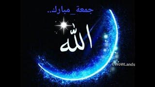Alvida Jumma Mubarak Status | Last Friday of Ramadan Status | Jumma Mubarak | Islamic Status