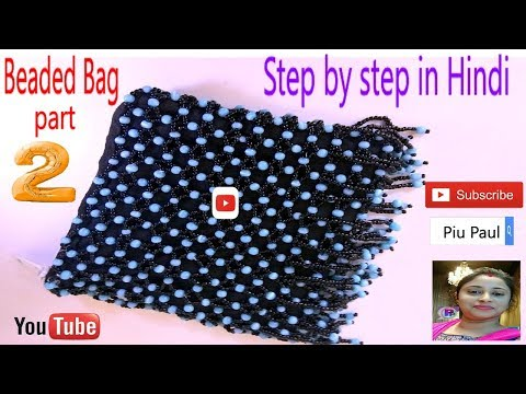 Beaded bag/Beaded purse making step by step in Hindi