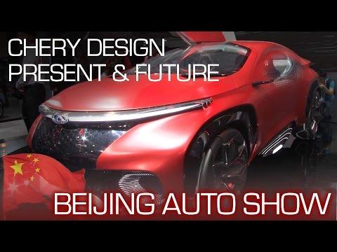Chery Design: Present & Future - Beijing 2016