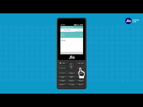 JioCare - How To Manage Jio Account & Services using MyJio App on JioPhone (Punjabi)| Reliance Jio