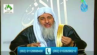 أهل الذكر (276) قناة الندى للشيخ مصطفى العدوي 20-12-2018