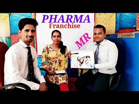 Pharmaceutical franchise : mr interview video : Medical Representative job