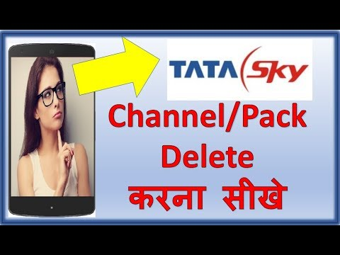 How To Delete Channel in Tata Sky Online | Change Tata Sky Channel Pack Online