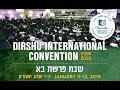 WATCH LIVE: Dirshu Convention 2019 Grand Melava Malka