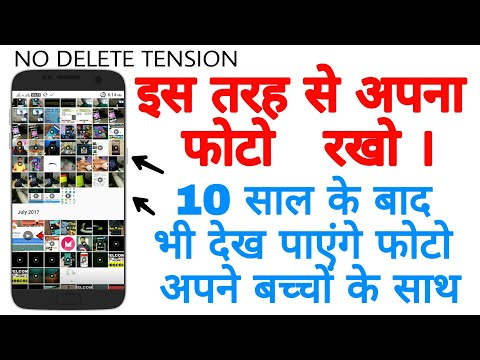 How To Recover Deleted Photo By This Trick    यह है ट्रिक ऐसे ही रखो!