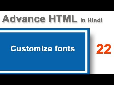 Customize fonts using HTML in Hindi