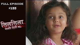 Silsila Badalte Rishton Ka - 5th December 2018 - सिलसिला बदलते रिश्तों का  - Full Episode