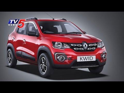 Renault Kwid AMT Test Drive and Complete Review | Speedo Meter | Telugu News | TV5 News