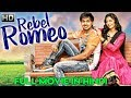 Download REBEL ROMEO (Premikudu) | Latest South Indian Full Hindi Dubbed Movie | New Released 2018 Movie MP3,3GP,MP4