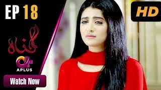 Download Gunnah - Episode 18 | Aplus Dramas | Sara Elahi, Shamoon Abbasi, Asad Malik | Pakistani Drama Video