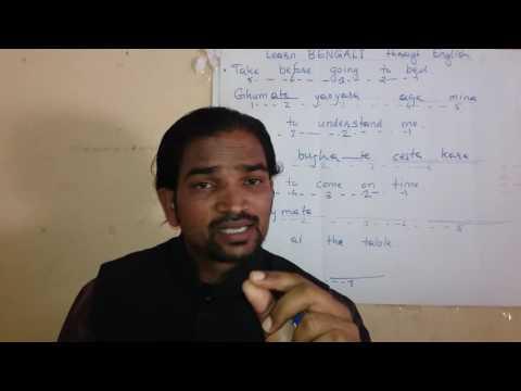 Learn  BENGALI through English.