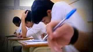 Exam - Du