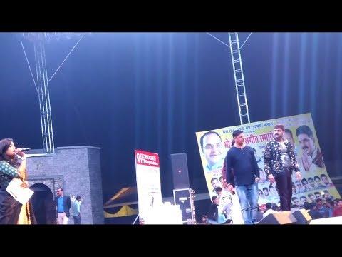 लॉलीपॉप लागेलू  Pawan Singh - Lollypop Lagelu - Bhojpuri Latest Stage Show In Bhopal 2018