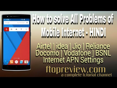 HINDI - How to Solve Internet Problem in Android Mobile Phone Explained | APN | All indian SIM Cards